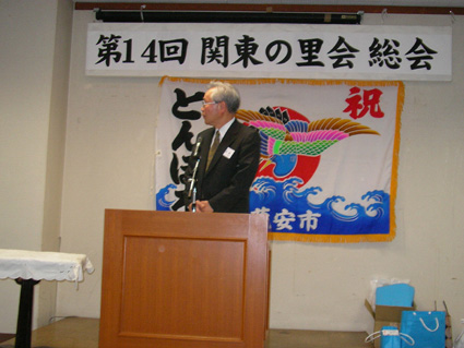 satokai2006-002