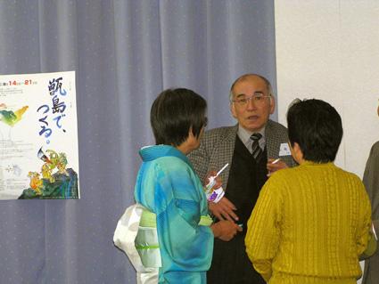 satokai2006-010