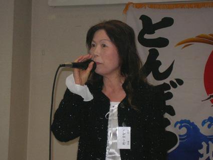 satokai2006-029